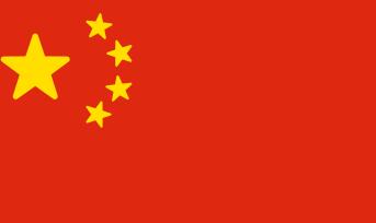 Icon cn